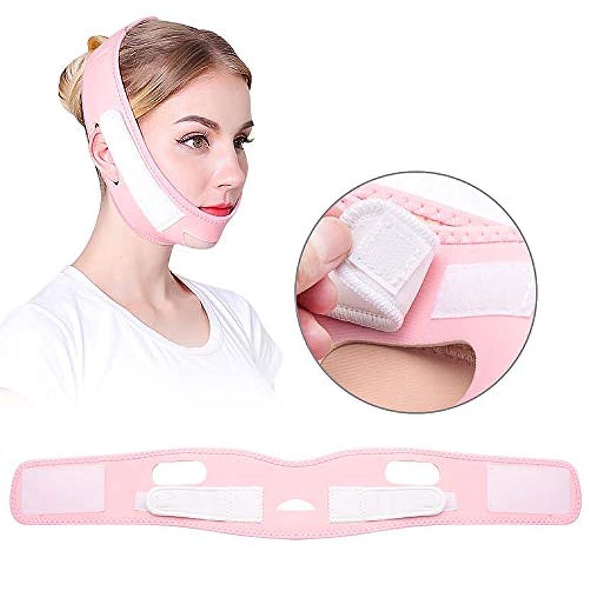 限られたビジター測定フェイス包帯 顎リフト 顔痩身 二重あご減らす フェイシャル マスクフェイシャル包帯、