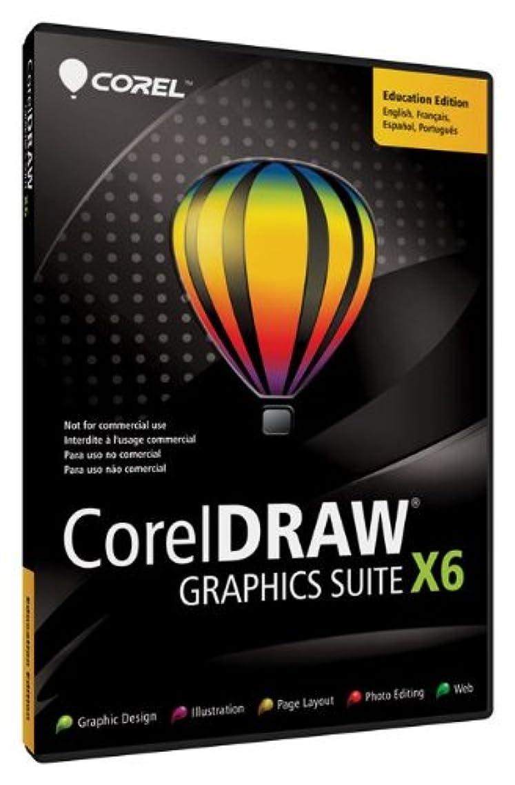 ロードブロッキングマイク教えるCorelDRAW Graphics Suite X6 Windows デザイン ソフトウェア ◆アカデミック版◆並行輸入品◆
