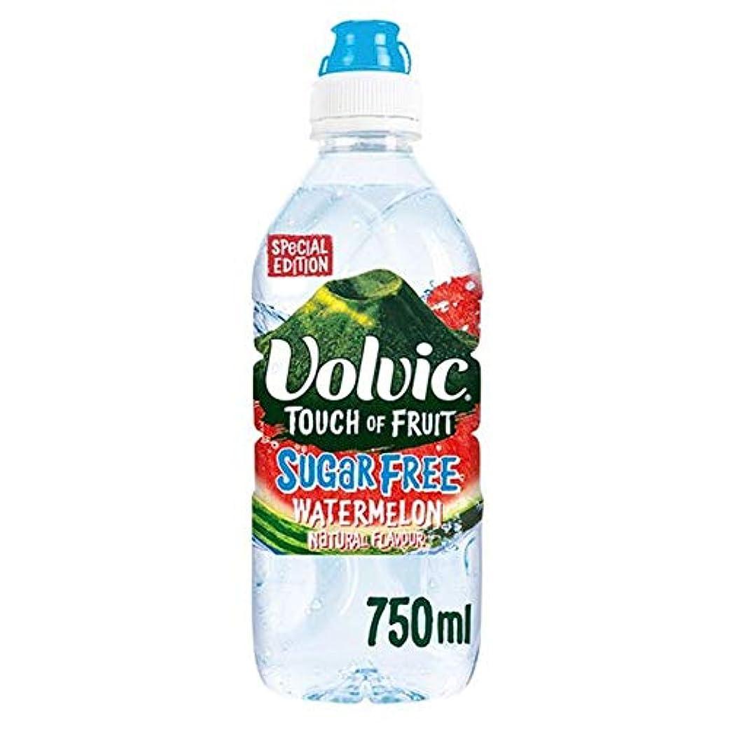 追記南アメリカによると[Danone] フルーツスイカ無糖75Clのボルヴィックタッチ - Volvic Touch Of Fruit Watermelon Sugar Free 75Cl [並行輸入品]