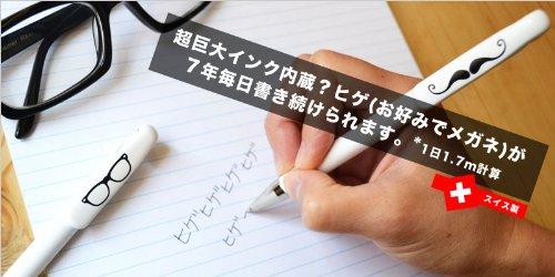セブンイヤーボールペン ビー・ハッピー 【正規品】 seltzer
