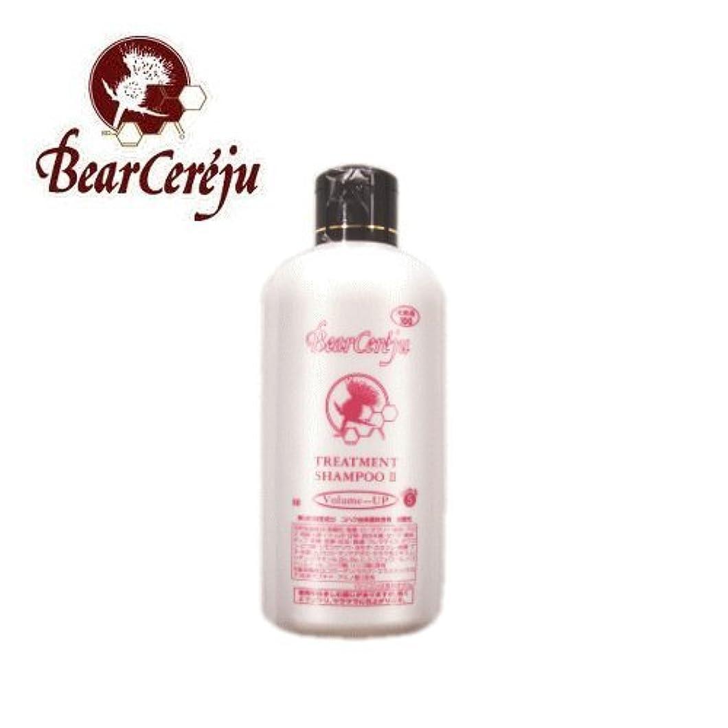 注文ソーダ水批判的にBear Cereju/ベルセレージュ トリートメントシャンプー2 ボリューム-UP 350ml 美容 ヘアケア ノンシリコン