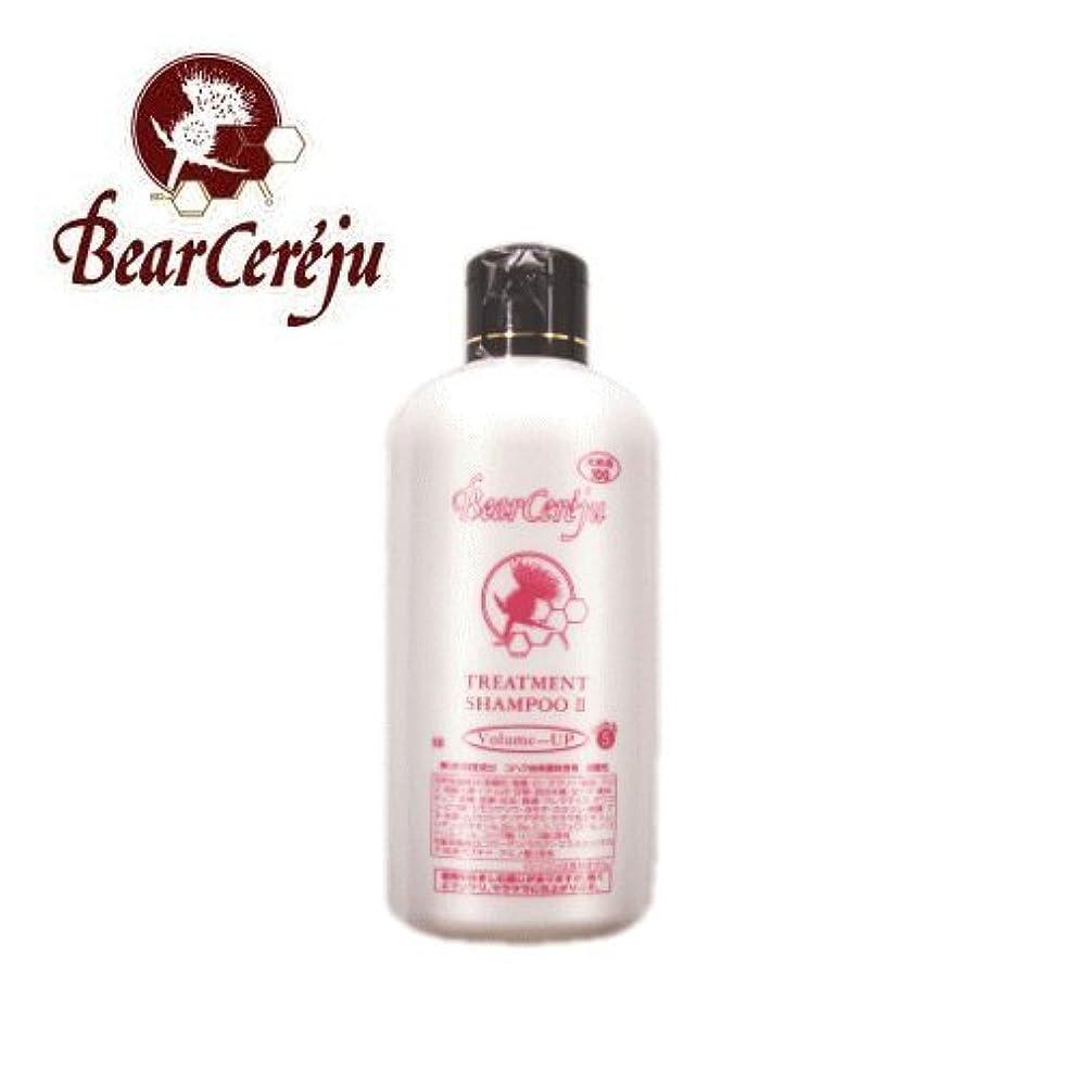 シルクバケット道徳Bear Cereju/ベルセレージュ トリートメントシャンプー2 ボリューム-UP 350ml 美容 ヘアケア ノンシリコン