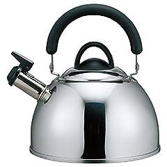 貝印 KAI 笛吹き ケトル 2.5L IH 対応 シェフトロン DY5056