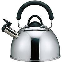 貝印(Kai Corporation) 笛吹き ケトル 2.5L IH対応 シェフトロン DY05056