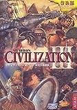 シヴィライゼーション 3 完全日本語版 廉価版