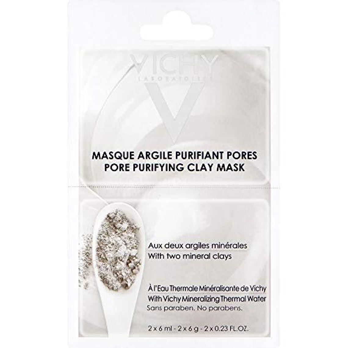 励起ようこそ絶壁[Vichy] ビシー細孔浄化クレイマスクデュオ2×6ミリリットル - Vichy Pore Purifying Clay Mask Duo 2 x 6ml [並行輸入品]