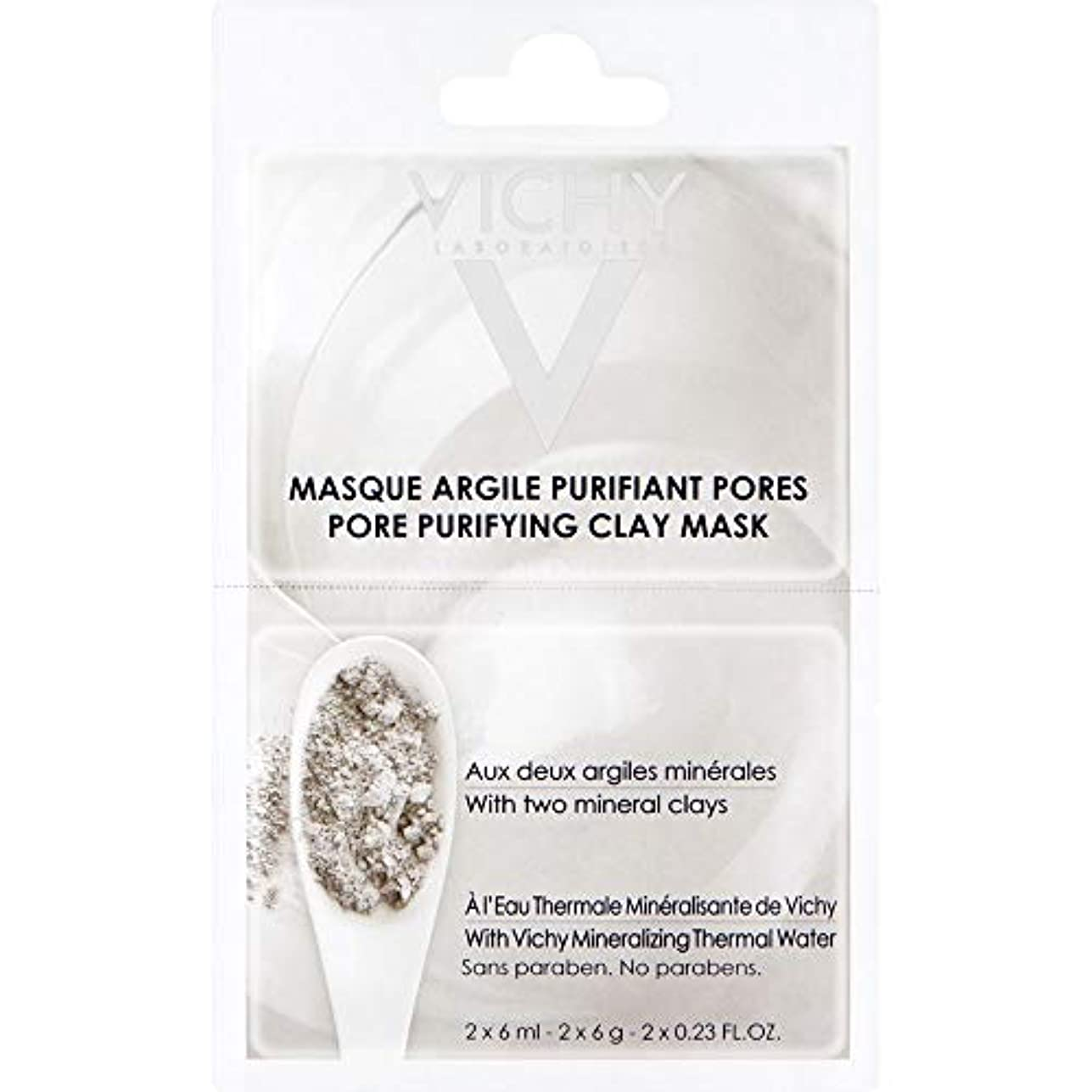 素晴らしさ汚れる地域の[Vichy] ビシー細孔浄化クレイマスクデュオ2×6ミリリットル - Vichy Pore Purifying Clay Mask Duo 2 x 6ml [並行輸入品]