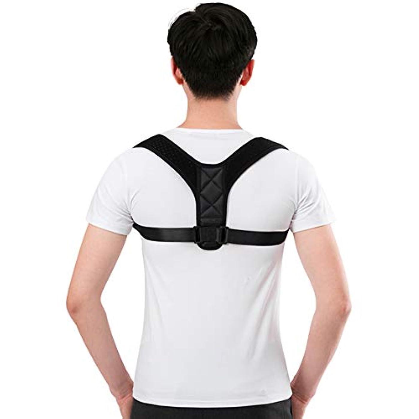 追記気怠い聴覚男性と女性の座位矯正装置、調整可能な目に見えない通気性の鎖骨/背中矯正、背中/首/肩の痛みの緩和理学療法、学生/大人/男女兼用ZDDAB