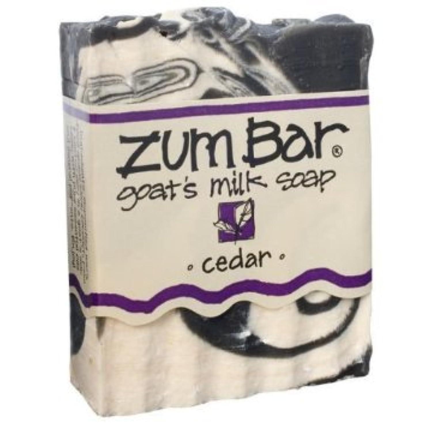 彼女は当社パーツ海外直送品 Indigo Wild, Zum Bar, Goat's ミルク ソープ シーダー , 3 Ounces (2個セット) (Cedar) [並行輸入品]