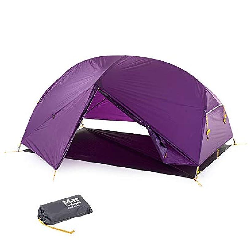いま超越する見分けるキャンプテント 自動油圧ドームポップアップテントキャンプ自動防水油圧バックパック 軽量で便利なテント (Color : Gray)