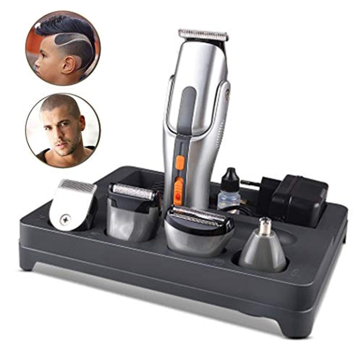 メンズバリカン、男性および家族の使用のための毛剃りの充満の本質的なクリーニングの幼児