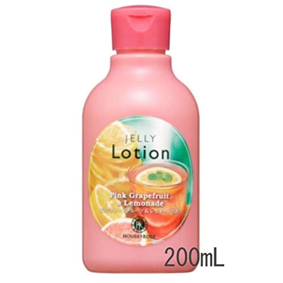 もろいタイトフェードアウトHOUSE OF ROSE(ハウスオブローゼ) ジェリーローション PL(ピンクグレープフルーツ&レモネードの香り)200mL