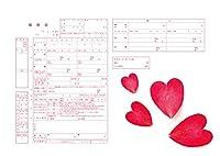 【令和対応】役所に提出できるデザイン婚姻届 Camellia Heart