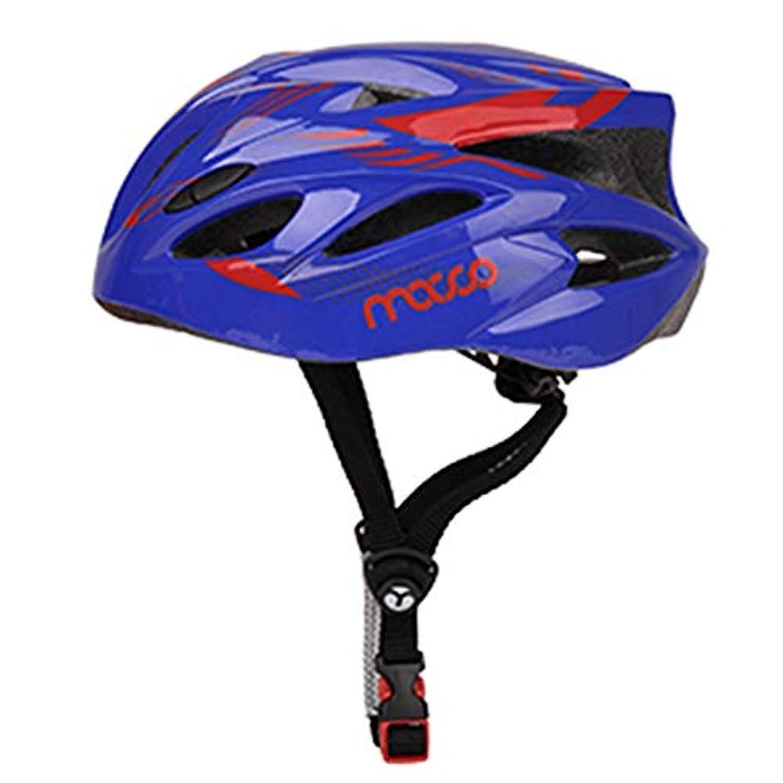 LIQICAI 子供のための自転車用ヘルメット 子 幼児 マルチスポーツ用 サイクリング スケートボード スクーター ローラースケート インラインスケート、 2サイズ (Color : Blue, Size : M)