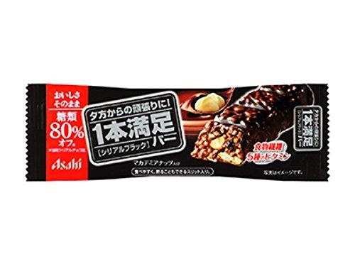 アサヒグループ食品 1本満足バー シリアルブラック糖80%オフ