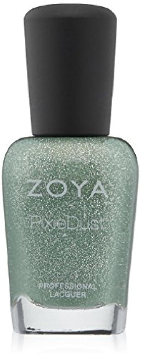 凍るカレンダー上がるZOYA ゾーヤ ネイルカラー ZP659 VESPA ヴェスパ 15ml  2013 PIXIEDUST COLLECTION ミントグリーン メタリックマット 爪にやさしいネイルラッカーマニキュア