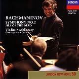 ラフマニノフ:交響曲第2番 画像