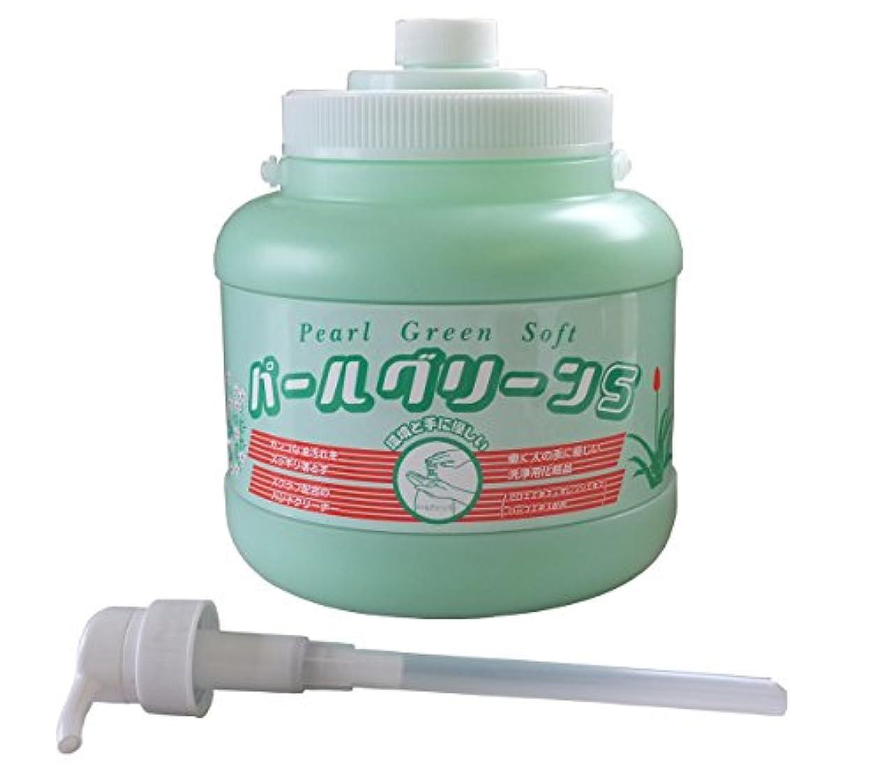 スリムパトワ違う手の油汚れを水なしで素早く落とす!環境を考えた手に優しいハンドクリーナー!パールグリーンS[ポンプ式]2.5kg×1本