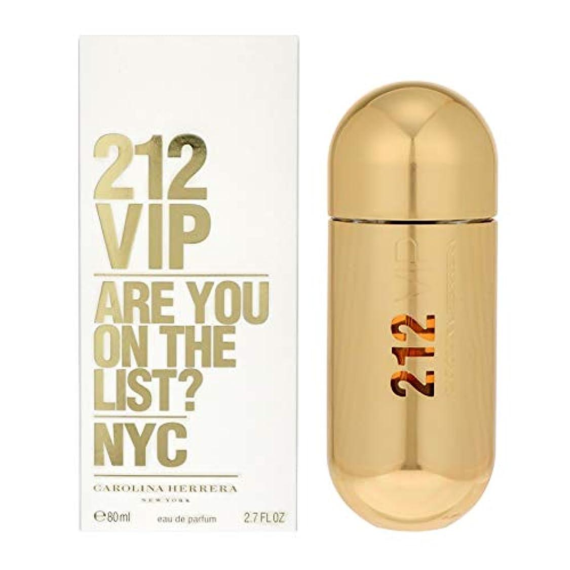 微生物怖がらせる付録【キャロライナヘレラ】212 VIP EDP?SP 80ml [並行輸入品]
