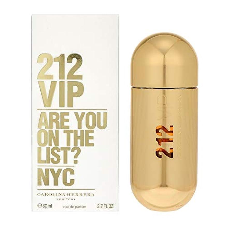 物理学者航空禁輸【キャロライナヘレラ】212 VIP EDP?SP 80ml [並行輸入品]
