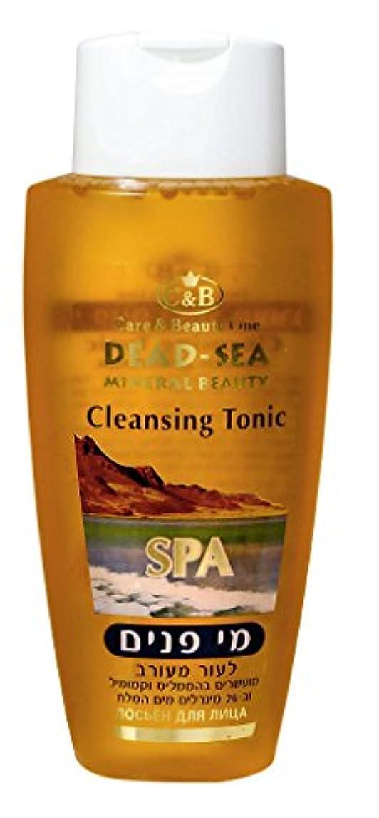 はっきりしないブランド帰る混合皮膚のための洗浄トニック 250mL 死海ミネラル ( Cleansing Tonic for mixed skin