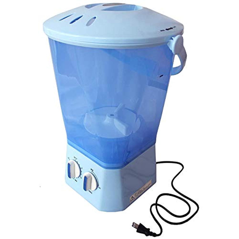 バケツ洗濯機2 (最大洗濯量600g)【小物衣類の洗濯?野菜の泥落としに!】