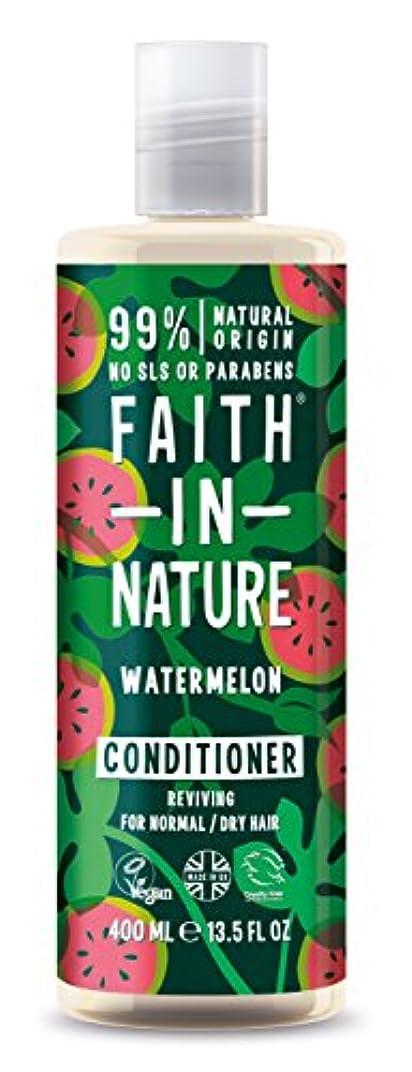 不規則な自宅で明らかにFaith in Natureウォーターメロン コンディショナー