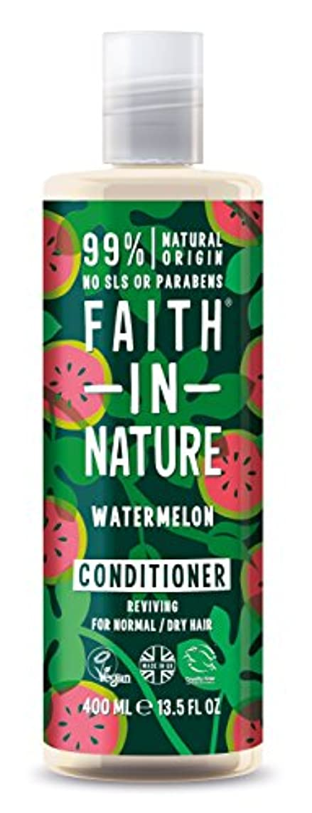 なるきれいに代わりのFaith in Natureウォーターメロン コンディショナー