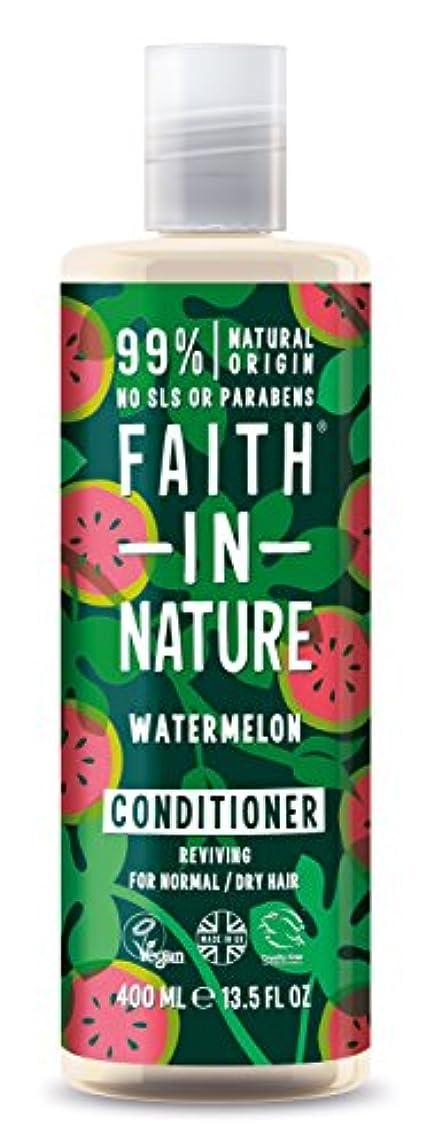 ダルセット戸惑うアナロジーFaith in Natureウォーターメロン コンディショナー