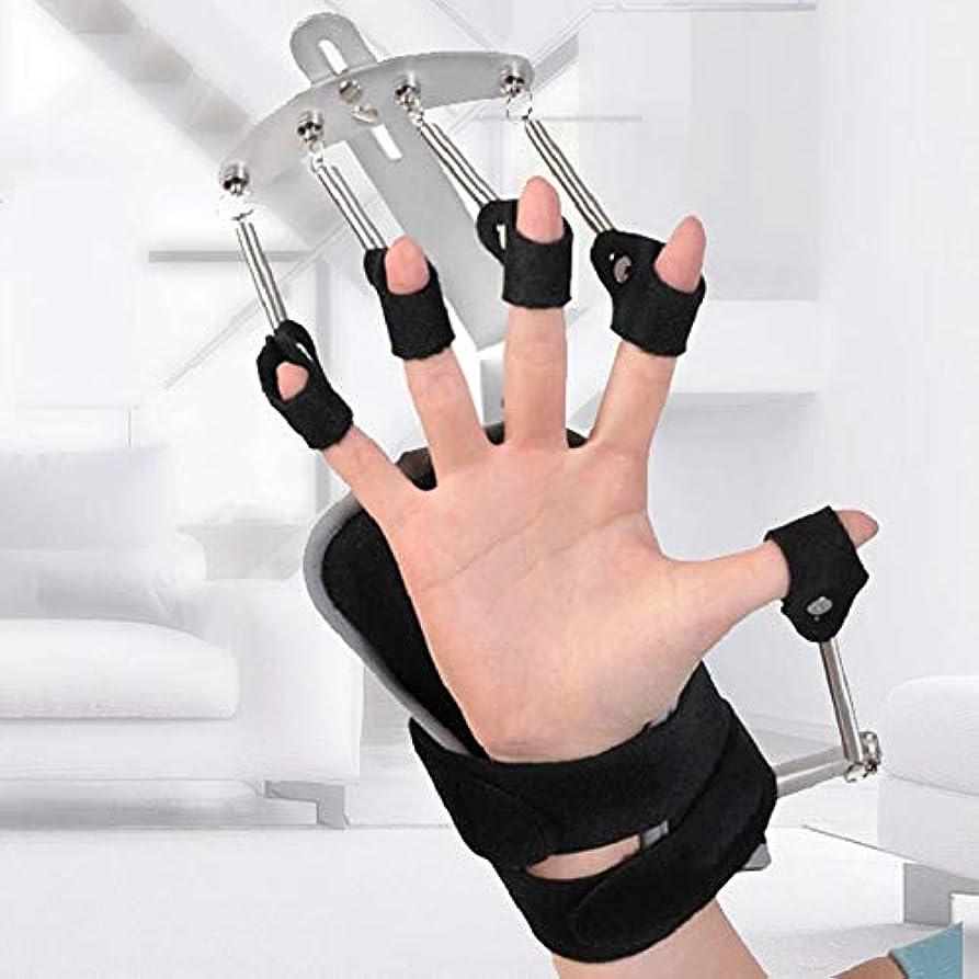 アライメントファブリック冷酷な脳卒中片麻痺患者のあこがれ演習の修理のためにリハビリテーションインソールを、指、インソールポイントマニュアル手首トレーニング装具機器ブレース