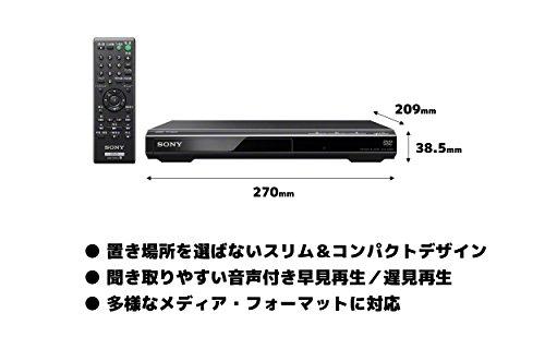 ソニー SONY DVDプレーヤー ブラック DVP-SR20 BC