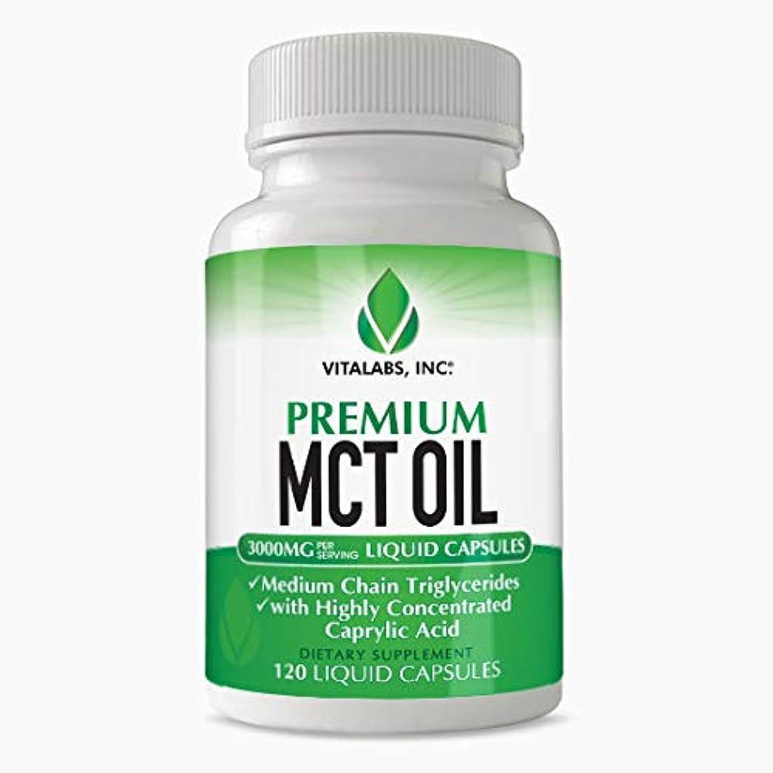 最少扱う持つ取りやすいジェルカプセルタイプ?ココナッツ由来-MCT オイル/3000mg(1Serving) 120Capsules 【Vitalabs.MCT Oil】 (1)