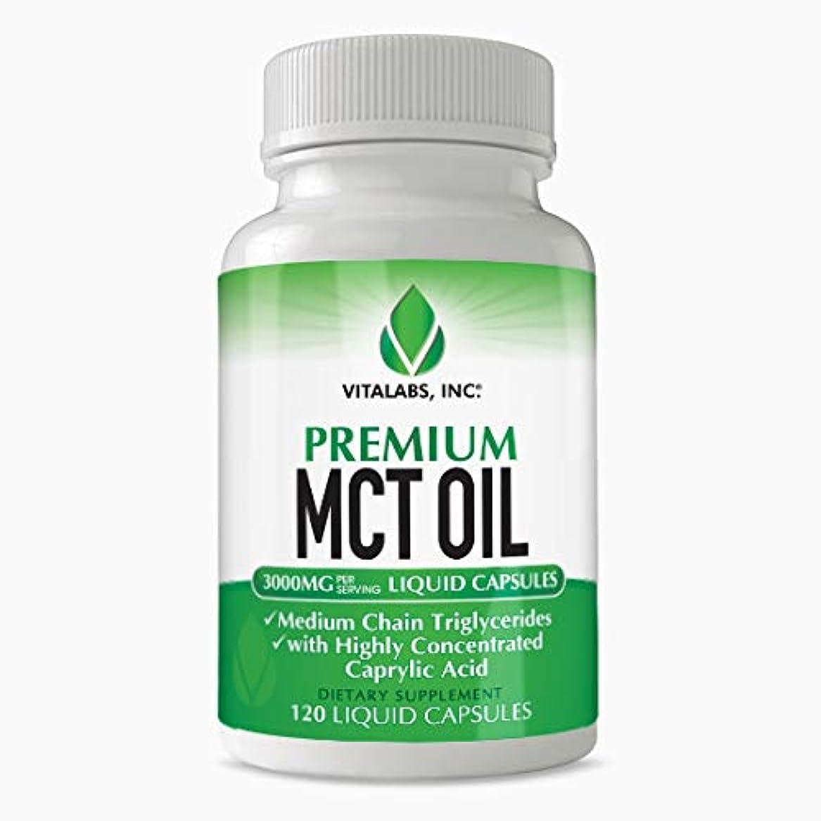 縮約自動債務取りやすいジェルカプセルタイプ?ココナッツ由来-MCT オイル/3000mg(1Serving) 120Capsules 【Vitalabs.MCT Oil】 (1)