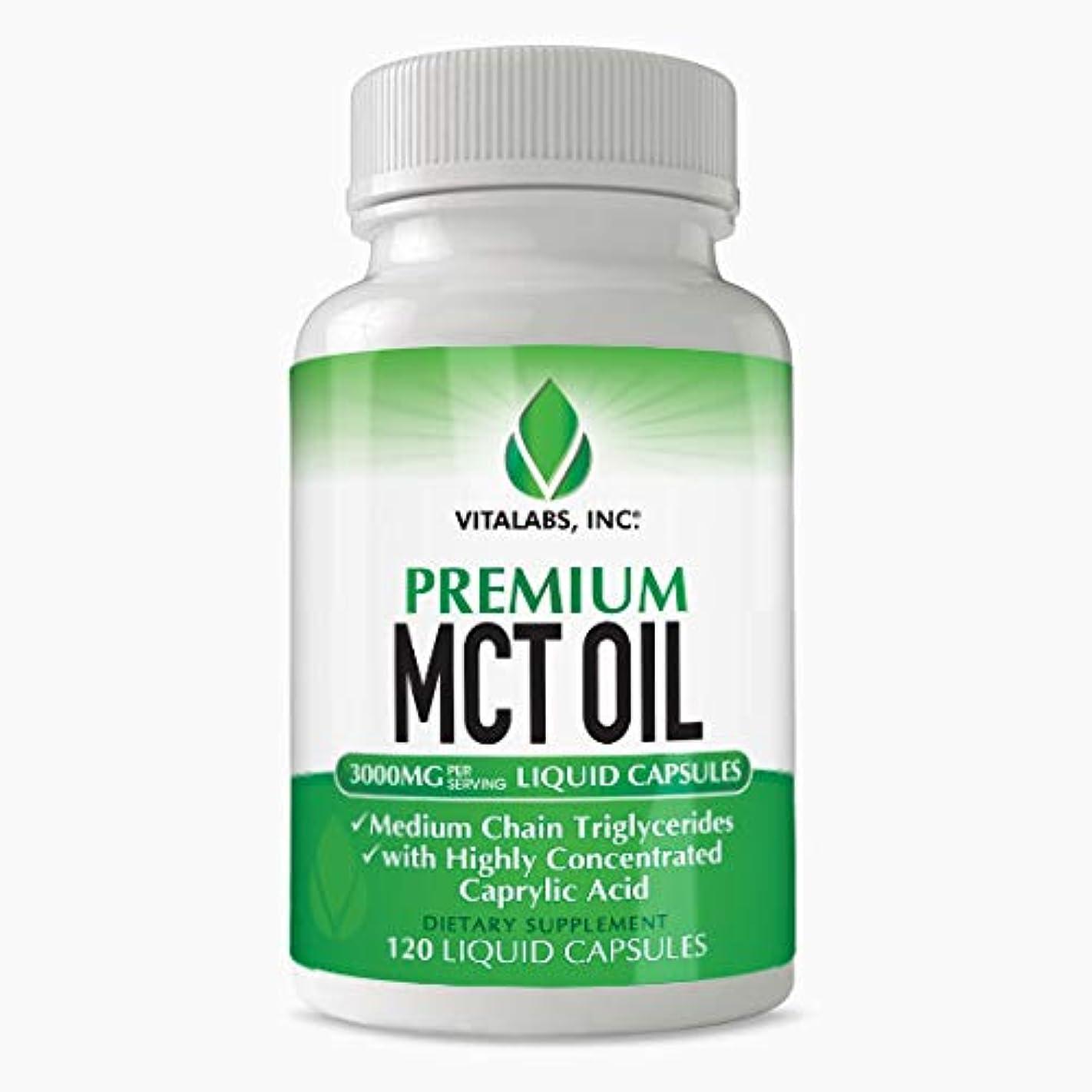 粘り強い一般的にポルティコ取りやすいジェルカプセルタイプ?ココナッツ由来-MCT オイル/3000mg(1Serving) 120Capsules 【Vitalabs.MCT Oil】 (1)