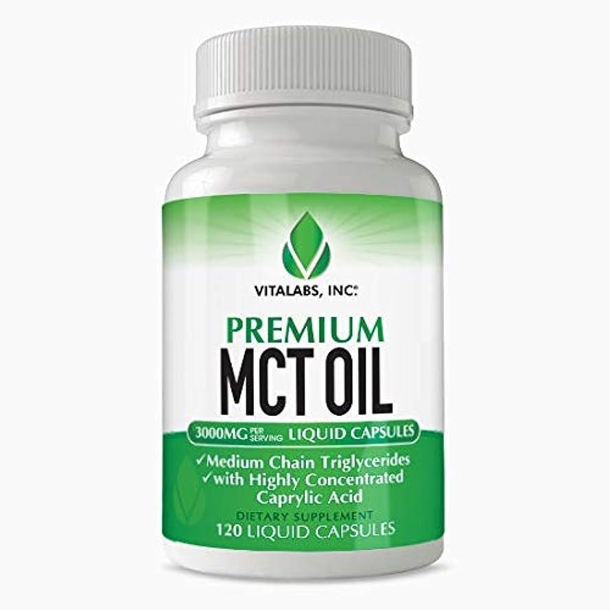 代わって勇敢な貝殻取りやすいジェルカプセルタイプ?ココナッツ由来-MCT オイル/3000mg(1Serving) 120Capsules 【Vitalabs.MCT Oil】 (3)