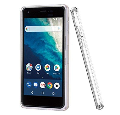 Android One S4ケース カバー Ymobile 京セラ アンドロイドワン S4用クリアTPU ケース カバー One S4透明保護カバー Android One S4ソフト TPU ケース【タッチペン付き】 (One S4, 透明)