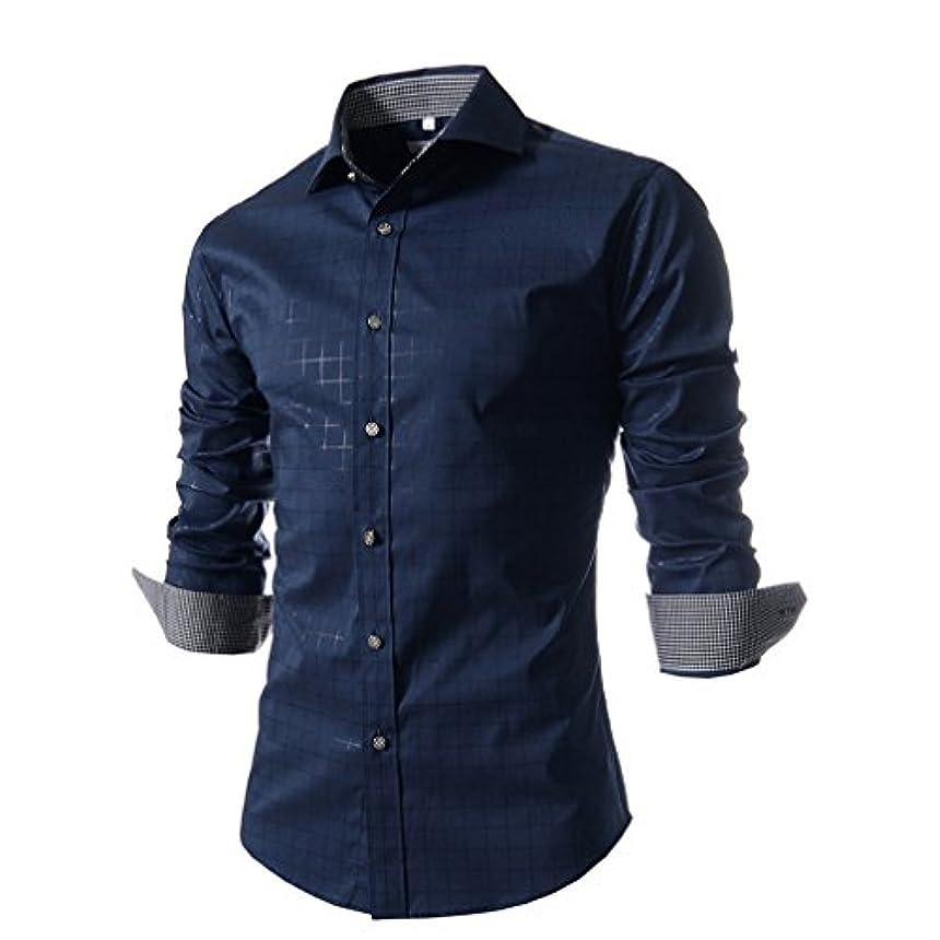 貧困着飾る淡いHonghu メンズ シャツ 長袖 プリント チェック柄  ダークブルー M 1PC