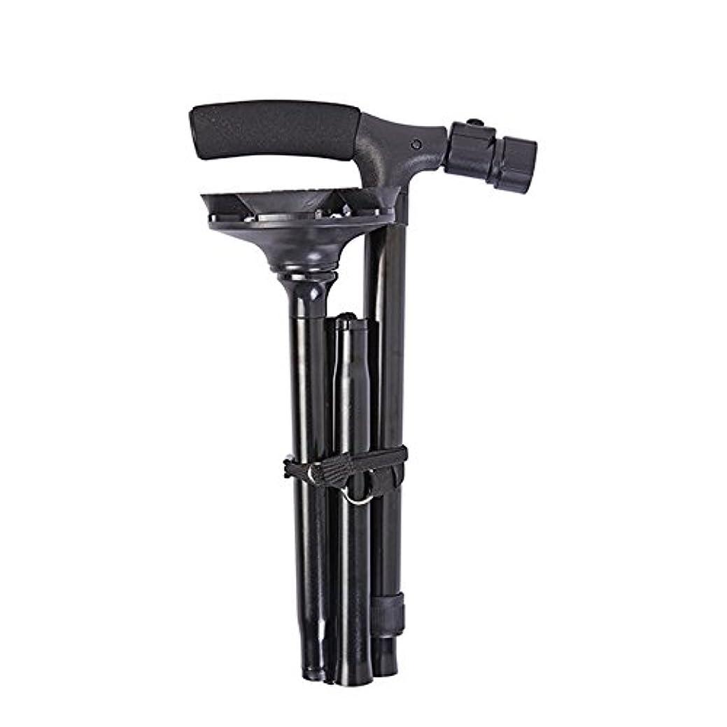噴水バーガー汚染するSTARPROL 折り畳み式杖 歩行杖 メンズ レディース 折りたたみ式 軽量 調節可能 ポータブル 歩行棒 モビリティ補助 スマートな外観 快適なハンドル アルミ合金 折りたたみ可能 ケーンLEDライト