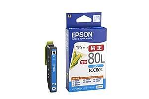 EPSON 純正インクカートリッジ  ICC80L シアン 増量