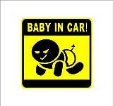 BABY IN CAR 不敵な笑み赤ん坊 黄 カッティングステッカー ウォールステッカー