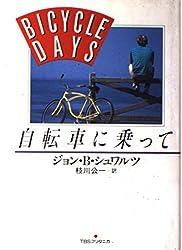 Amazon.co.jp: ジョン・バ−ナム...
