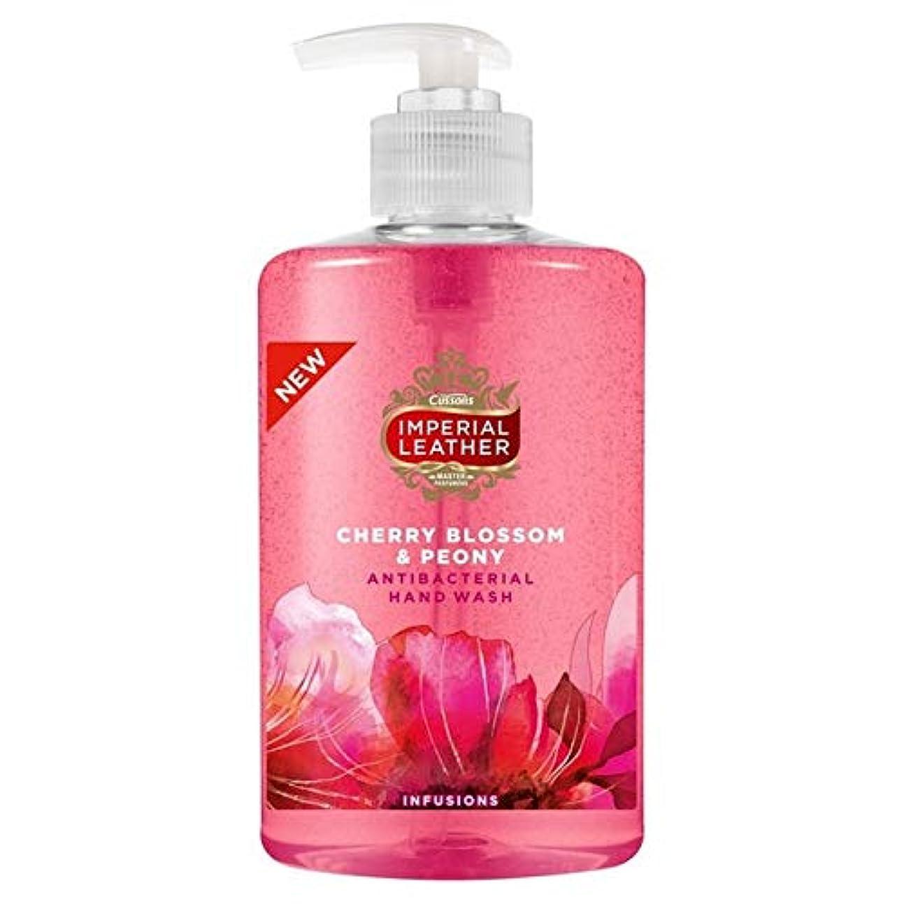 タクト舌勝者[Imperial Leather ] 帝国革桜の手洗いの300ミリリットル - Imperial Leather Cherry Blossom Handwash 300ml [並行輸入品]