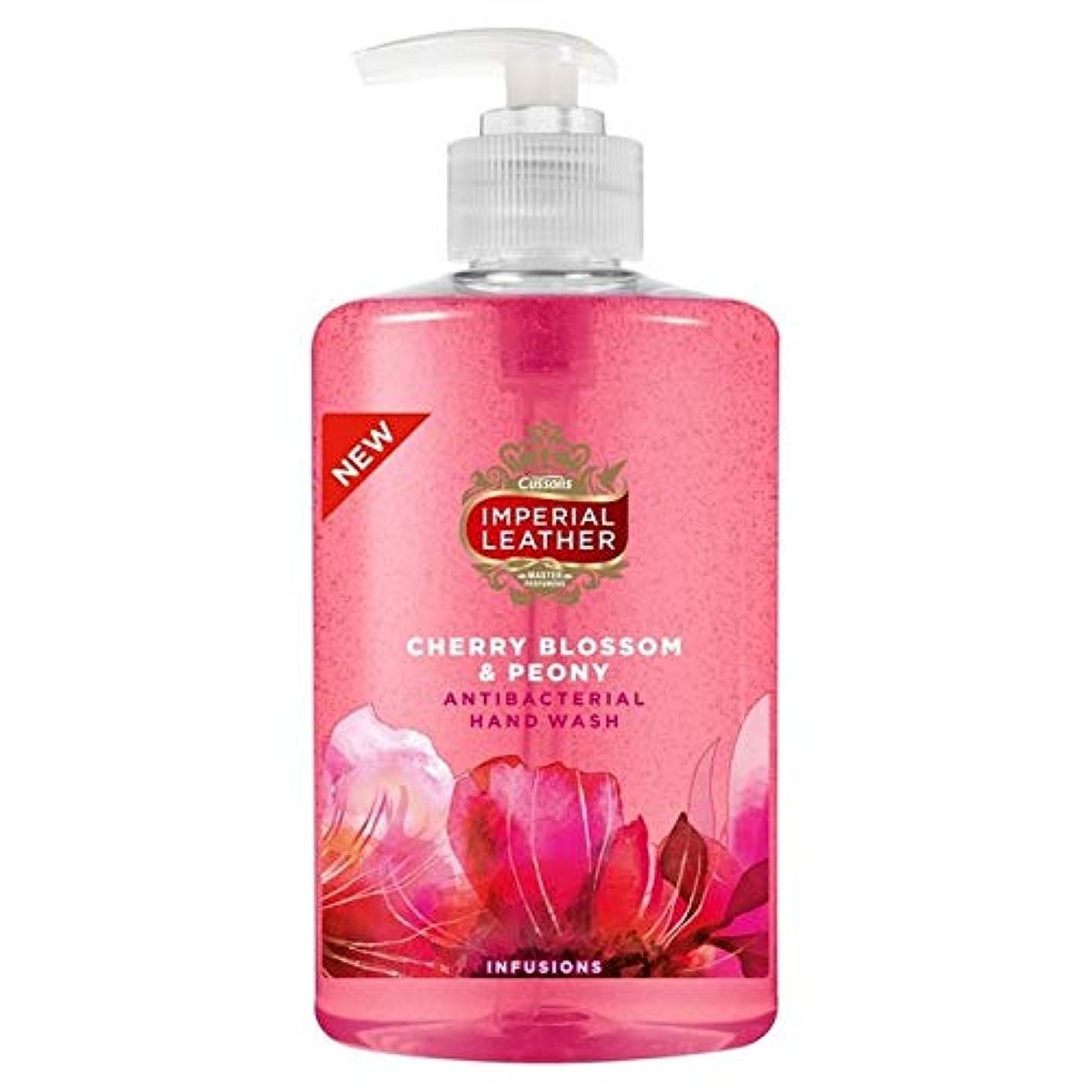 昇進敗北強大な[Imperial Leather ] 帝国革桜の手洗いの300ミリリットル - Imperial Leather Cherry Blossom Handwash 300ml [並行輸入品]