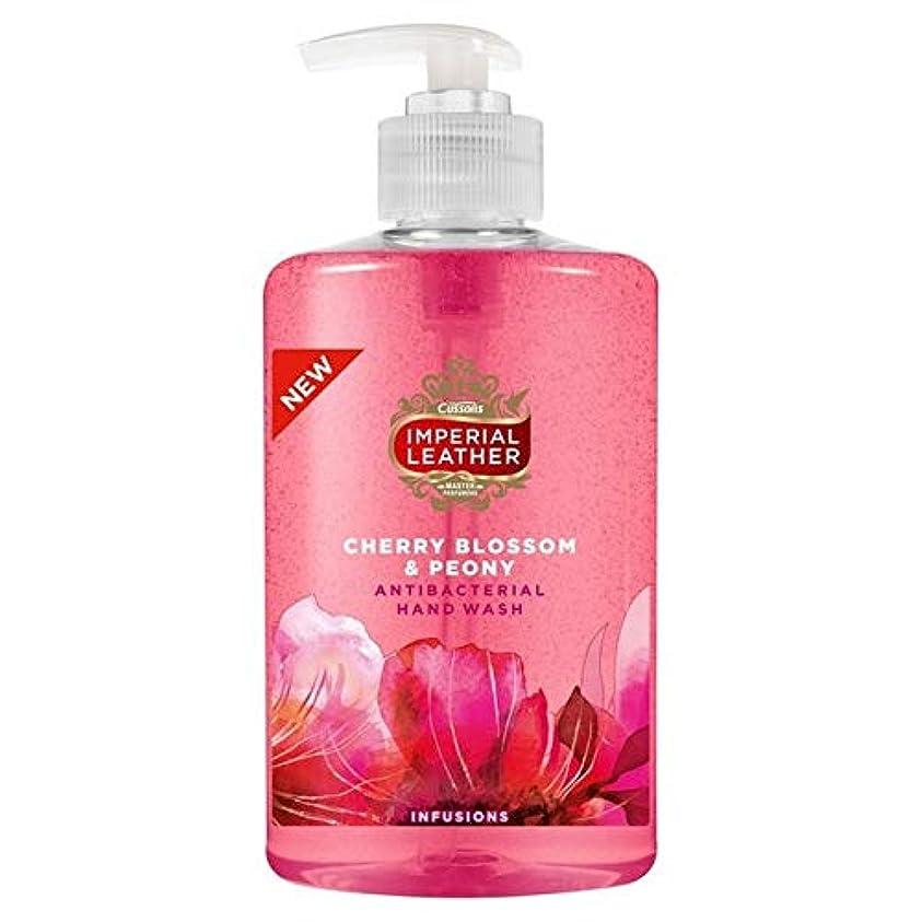 所得経験者単位[Imperial Leather ] 帝国革桜の手洗いの300ミリリットル - Imperial Leather Cherry Blossom Handwash 300ml [並行輸入品]
