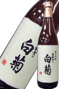 奥能登の白菊一番人気 純米吟醸 1800ミリ 不要:自宅用
