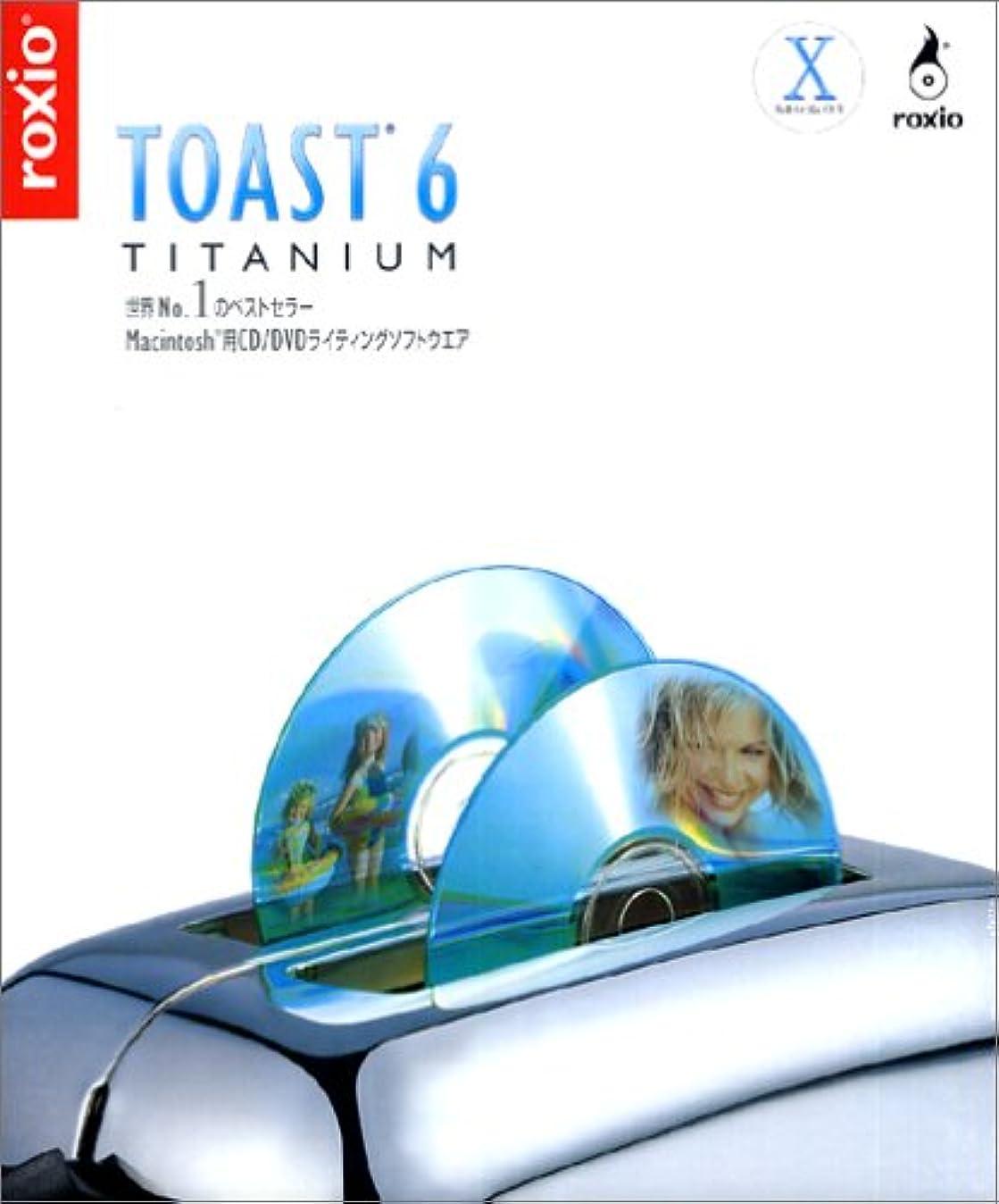 金曜日むしゃむしゃジャニスToast 6 Titanium