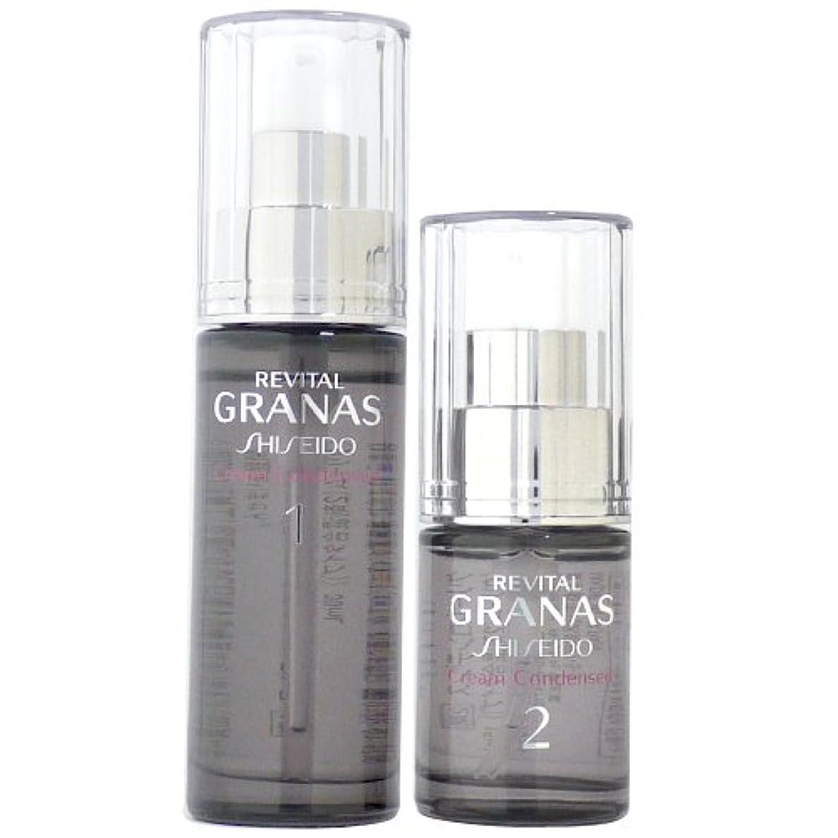 特徴づける蒸発背景資生堂 リバイタル グラナス クリームコンデンス <クリーム(2剤混合タイプ)>