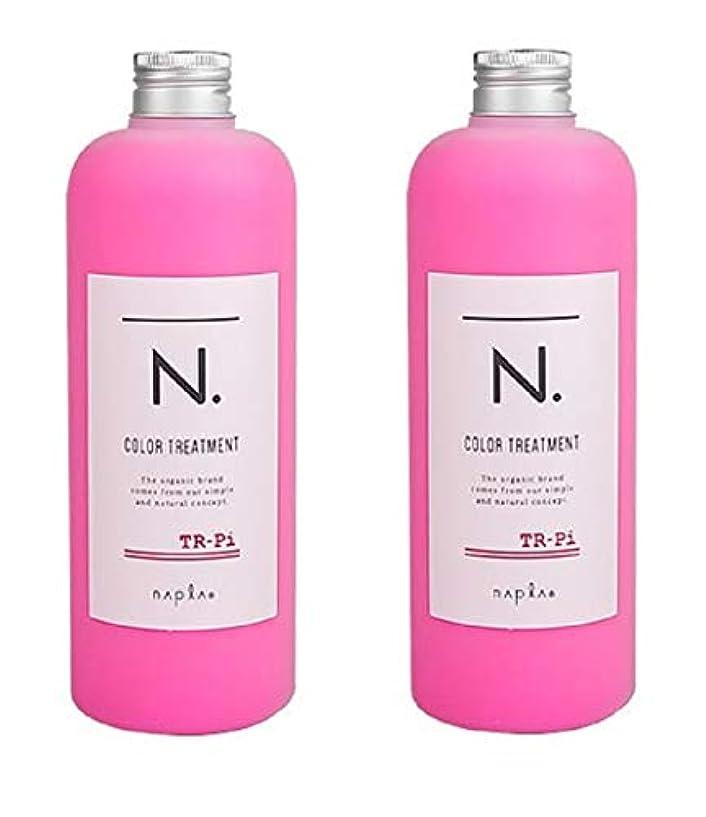 バットホイール慣らす【2本セット】 ナプラ N. カラートリートメント 300g ピンク