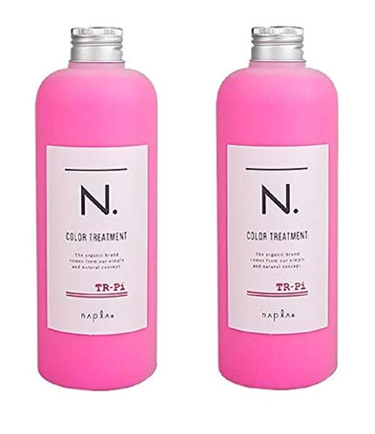 山対称乱用【2本セット】 ナプラ N. カラートリートメント 300g ピンク