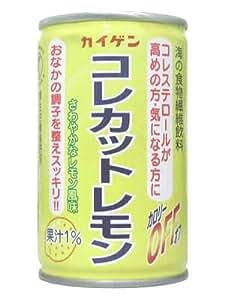 コレカットレモン 150g*30缶
